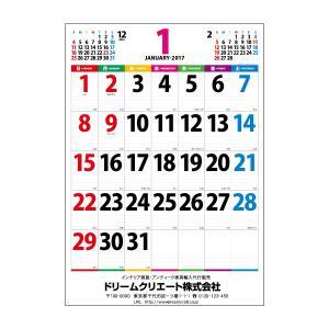 名入れ カレンダー (100冊) 壁掛けカレンダー カラーラインメモ・ジャンボ VF-147