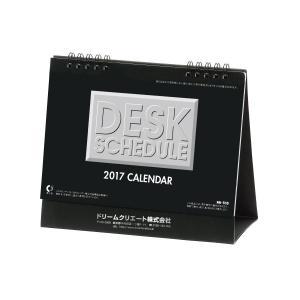 名入れ カレンダー 名入れ卓上カレンダー デスクスケジュール 売れ筋No.2 VF-510