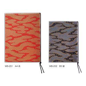 和風メニューブック A4・4+2ページ 紐タイプ WB-201 和紙メニュー|atta-v