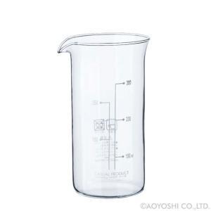 コーヒー&ティーメーカー 2カップ用ガラス ※オックスフォード・コルシカ専用 012280|atta-v