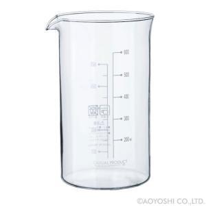 コーヒー&ティーメーカー 4カップ用ガラス ※オックスフォード・コルシカ専用 012297|atta-v