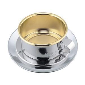 カフェテリア コーヒードリッパー 012778|atta-v
