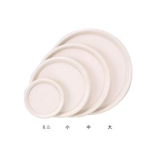 マジックトレー 丸 ホワイト 小 (10インチ) φ230xH16mm (有効内寸:φ187) 05211010 (お盆 トレイ おぼん トレー) atta-v