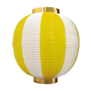 ストライプカラーポリちょうちん 尺丸 黄白 φ260xH270mm ※ポリエチレン製 8873|atta-v