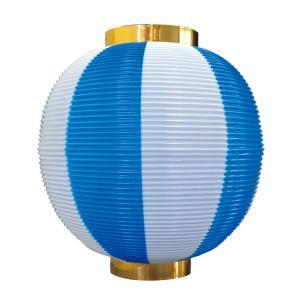 ストライプカラーポリちょうちん 尺丸 青白 φ260xH270mm ※ポリエチレン製 8874|atta-v