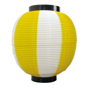 ストライプカラーポリちょうちん 九寸丸 黄白 φ225xH250mm ※ポリエチレン製 8878|atta-v