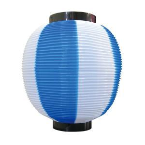 ストライプカラーポリちょうちん 九寸丸 青白 φ225xH250mm ※ポリエチレン製 8879|atta-v