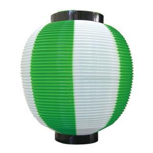 ストライプカラーポリちょうちん 九寸丸 緑白 φ225xH250mm ※ポリエチレン製 8880|atta-v