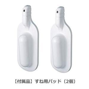 パナソニック EW-RA38-P(ピンク) エアーマッサージャー コードレス レッグリフレ<足首〜ふくらはぎまで>|attack-akiba|02