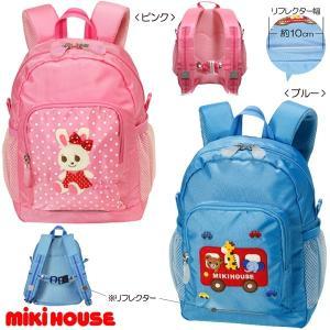 ミキハウス【MIKI HOUSE】プッチー&うさ...の商品画像