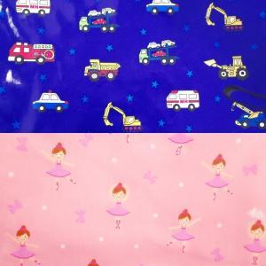ミキハウス正規販売店/ミキハウス mikihouse リーナ&働く車◇ラミネート素材のレッスンバッグ|attackone|04