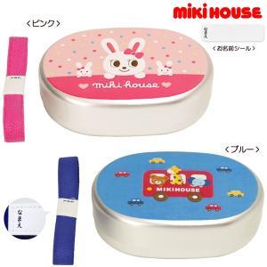 ミキハウス【MIKI HOUSE】プッチー&うさこ♪アルミランチケース(お弁当箱)