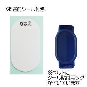 ミキハウス正規販売店/ミキハウス mikihouse リーナ&車◇ステンレスボトル(水筒)(0.6リットル) attackone 02