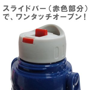 ミキハウス正規販売店/ミキハウス mikihouse リーナ&車◇ステンレスボトル(水筒)(0.6リットル) attackone 03