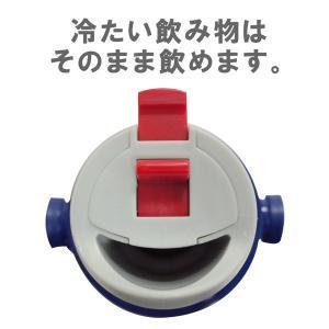 ミキハウス正規販売店/ミキハウス mikihouse リーナ&車◇ステンレスボトル(水筒)(0.6リットル) attackone 04