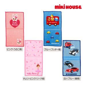 ミキハウス正規販売店/ミキハウス mikihouse 二つ折りプチタオル|attackone