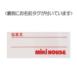 ミキハウス正規販売店/ミキハウス mikihouse 二つ折りプチタオル|attackone|02