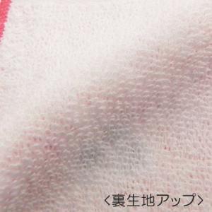 ミキハウス正規販売店/ミキハウス mikihouse 二つ折りプチタオル|attackone|04