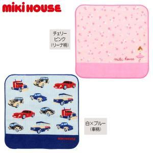 ミキハウス正規販売店/ミキハウス mikihouse リーナ&車◇ミニタオル|attackone