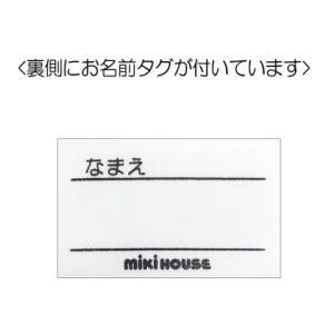 ミキハウス正規販売店/ミキハウス mikihouse リーナ&車◇ミニタオル|attackone|02