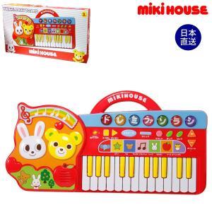ミキハウス【MIKI HOUSE】【箱付】トゥインクルキーボード