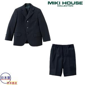 c0b34cedf5d71 ミキハウスコレクション MIKI HOUSE COLLECTION  面接 ウールサキソニー素材のスーツ(110cm)