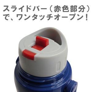 ミキハウス ダブルビー mikihouse ハンドル式コップ付き直飲み2WAYステンレスボトル(水筒)(600ml) attackone 03