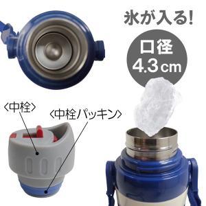ミキハウス ダブルビー mikihouse ハンドル式コップ付き直飲み2WAYステンレスボトル(水筒)(600ml) attackone 05