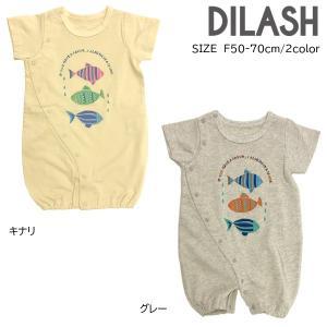 DIL正規販売店/ディラッシュ DILASH おさかなプリント2WAYオール(Free(50-70cm))|attackone