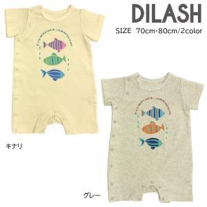 DIL正規販売店/ディラッシュ DILASH おさかなプリントロンパース(60cm・70cm・80cm)|attackone