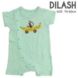 DIL正規販売店/ディラッシュ DILASH バナナプリントロンパース(60cm・70cm・80cm)|attackone