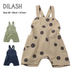 DIL正規販売店/ディラッシュ DILASH ショーオール(80cm・90cm)|attackone
