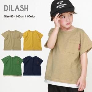 DIL正規販売店/ディラッシュ DILASH レイヤード風ポケットTシャツ(80cm-140cm)|attackone