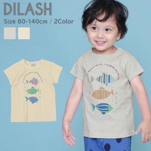 DIL正規販売店/ディラッシュ DILASH おさかなプリント半袖Tシャツ(80cm・90cm・100cm・110cm・120cm・130cm・140cm)|attackone