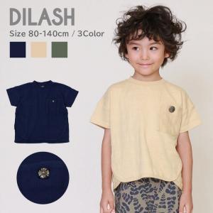 DIL正規販売店/ディラッシュ DILASH メッシュボーダー半袖Tシャツ(80cm・90cm・100cm・110cm・120cm・130cm・140cm)|attackone
