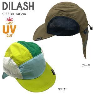 DIL正規販売店/ディラッシュ DILASH 日除け付きキャップ(50cm・52cm・54cm・56cm)|attackone