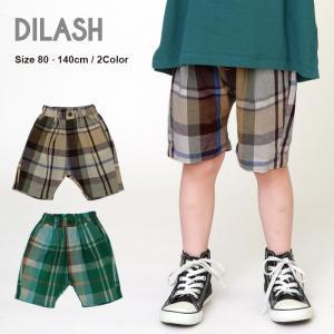 DIL正規販売店/ディラッシュ DILASH 先染めチェック4.5分丈パンツ(80cm・90cm・100cm・110cm・120cm・130cm・140cm)|attackone