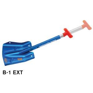 ショベル BCA B-1 EXT  attacks