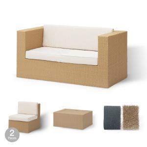 Living set + Rug|attacolors