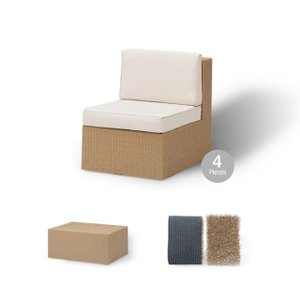 Compact Living set+ Rug|attacolors