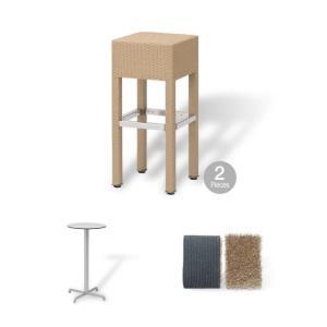 Home Bar set + Rug|attacolors