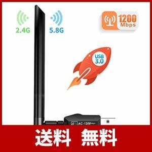 【USB 3.0ポート&高速通信】最新802.11ACに準拠し、2.4GHz帯(300Mbps)+5...