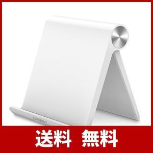 UGREEN タブレットスタンド 卓上 スマホホルダー iPadスタンド 折りたたみ式 角度調整可能...