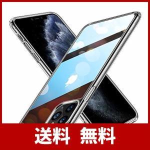 【デバイス本来の美しさはそのまま】 iPhone の背面のなめらかさを追求し、iPhoneを持つとき...