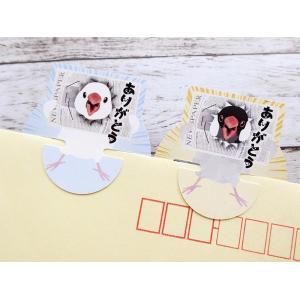文鳥さん ありがとう紙クリップ バリッとひょっこり!?|attara-iina-workshop
