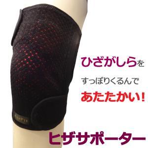 Air Fitヒザサポーター M 立体縫製 3D ネコポス可 1枚まで|attaraene