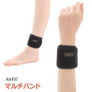冷えとり あったか 手首足首  防寒 ネコポス可 2セットまで 男女兼用 AirFitマルチバンド ブラック L|attaraene