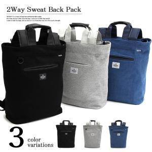 REGiSTA レジスタ ブーティーバッグ メンズ スウェット コットン 綿 無地 リュック トートバッグ 2WAY 鞄 カバン バッグ|attention-store