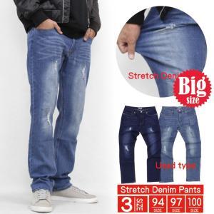 ジーンズ デニム メンズ パンツ 大きいサイズ ストレッチ ストレッチダメージデニム ビックサイズ|attention-store