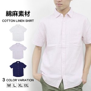 シャツ メンズ 半袖 綿麻 無地 リネンシャツ アメカジ ストリート 涼しい おしゃれ かっこいい|attention-store
